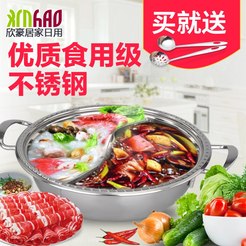 Thick duck pot fondue pots clean stockpot binaural stainless steel fondue pot duck hot pot shabu pot cooker special pot