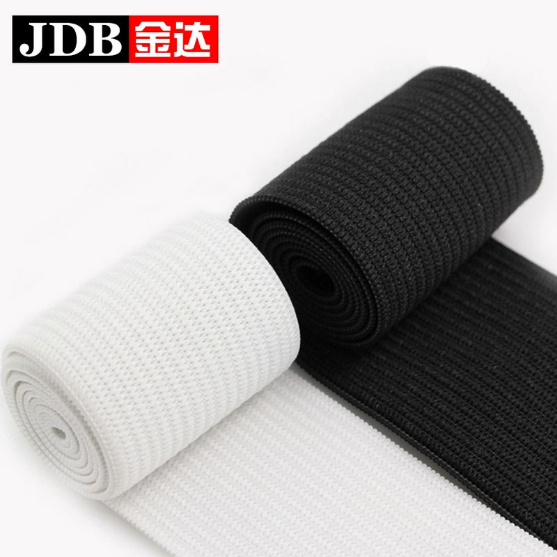 Thick elastic thin elastic band wide rubber band rubber band jd baby black child children baby pants flat elastic band width