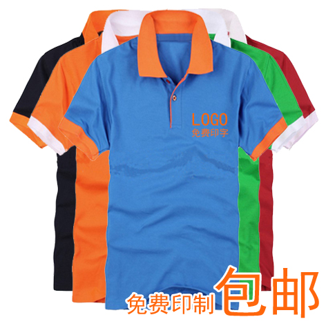 Thick mesh polo shirt lapel hit color t-shirt t-shirt custom made diy culture shirt printing overalls breathable men and women