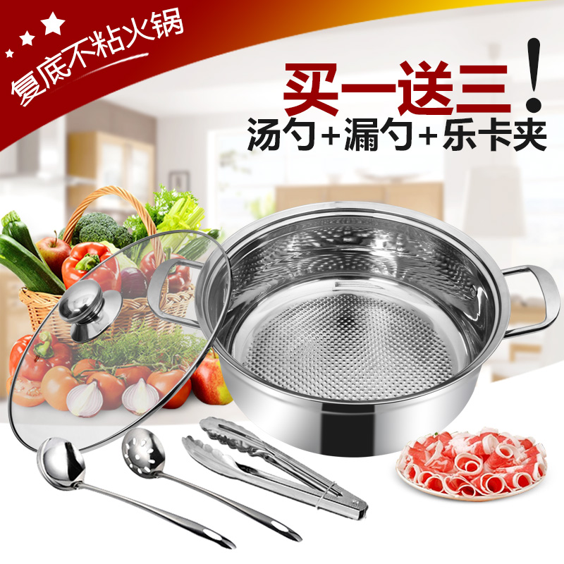 Thick non duck fondue pot stainless steel double bottom nonstick pot cooker pot with a special pot fondue pots home