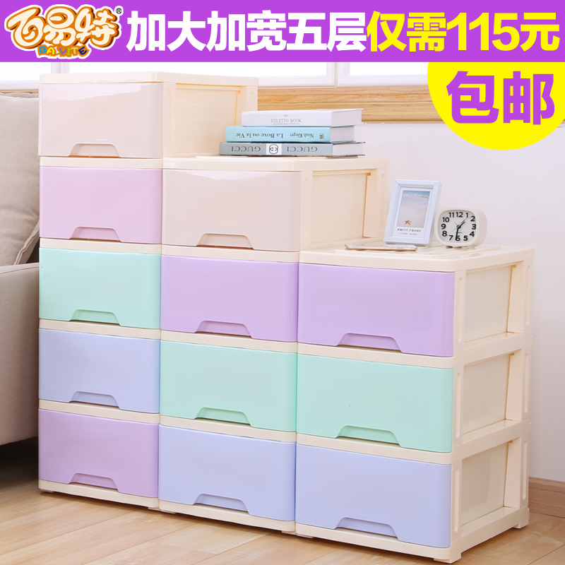 Thick plastic storage cabinet drawer storage cabinets lockers child baby clothes toys finishing cabinets lockers shoe wardrobe assembly