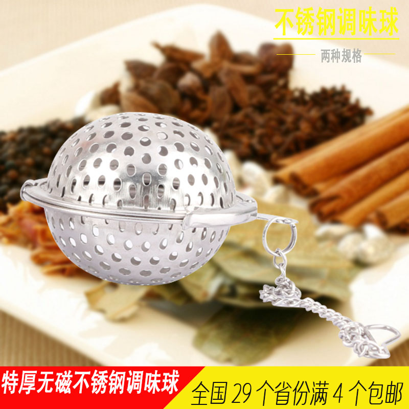 Thick stainless steel filter tennis ball stew seasoning spices seasoning packet and cook boiled boiled tea ball tea bags tea bags specials