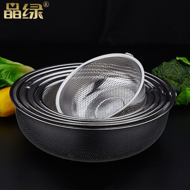 Thick stainless steel pots vegetables basin drain circular basin wash rice pots rice sieve wash rice basket drain birdbath Drain vegetables basket