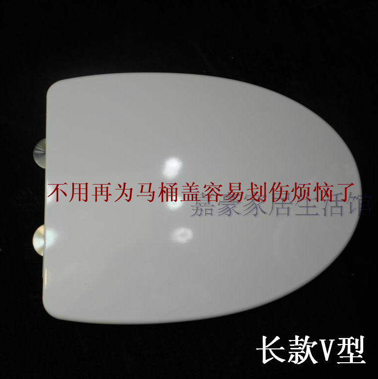 [] Thick uf urea formaldehyde slow down the toilet lid/toilet lid fashioned/quick potty toilet lid/toilet Toilet lid