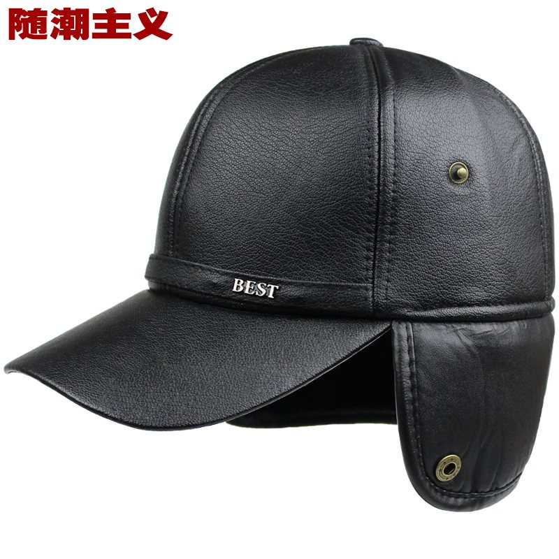 51b68744edd Get Quotations · Thick warm winter middle-aged men s baseball hat autumn  and winter days warm cold pu