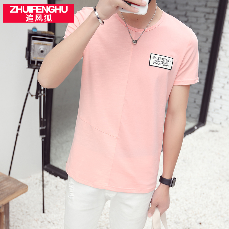 Thin section summer short sleeve t-shirt male teenagers bottoming shirt sleeve stitching round neck compassionate student cooler oem