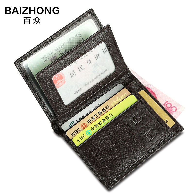 Thin section vertical section wallet leather wallet card package leather driver's license driving license wallet men short paragraph small wallet documents package