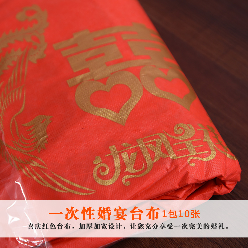 Think of josé attrative wedding red dragon and phoenix wedding celebration wedding supplies disposable red tablecloth tablecloth printed tablecloth tablecloth wedding
