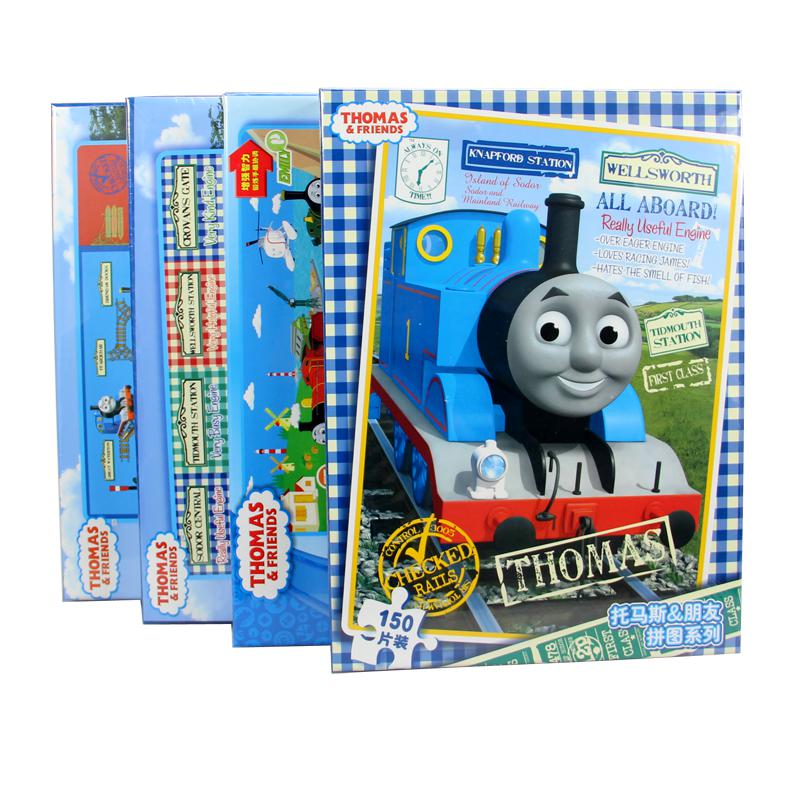 Thomas the possibility of boxed cartoon paper plane jigsaw puzzle jigsaw puzzle early childhood educational toys for children four to six years old
