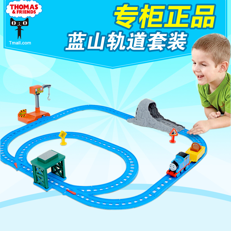 Thomas train track suit bgl98 thomas electric track toy boy toy gift genuine