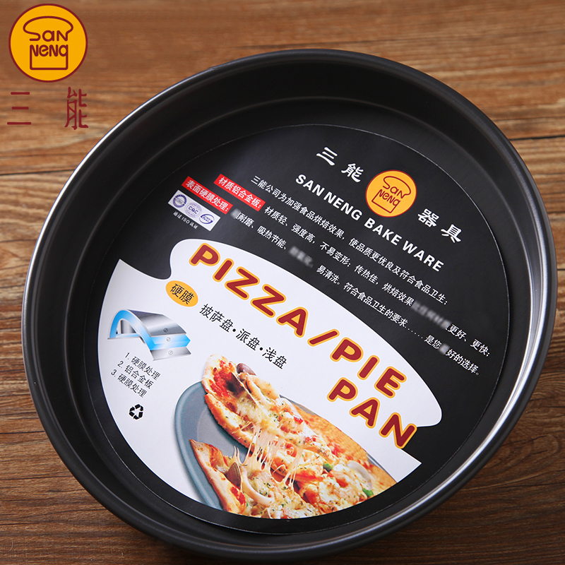 Three can dish pizza pie dish pizza pan depth 6 inch 8 inch 9 inch pizza pan subdural round baking molds