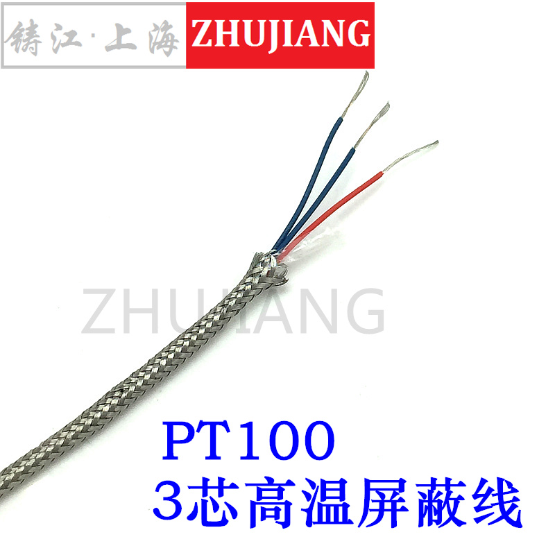 China Pt100 3 Wire, China Pt100 3 Wire Shopping Guide at Alibaba.com