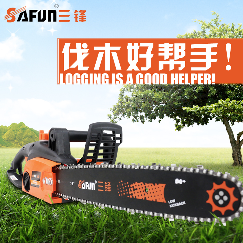 Three fronts 16 electric chain saw SF140 household power electric chain saws electric chain saw logging saws saws automatic injector