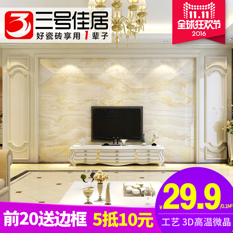 Three good home chinese television tile backdrop 3d high temperature ceramic antique brick mural modern minimalist