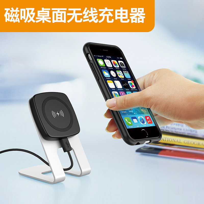 Three little apple desktop magnetic wireless charger samsung phone holder s6s7note 7 android phones universal