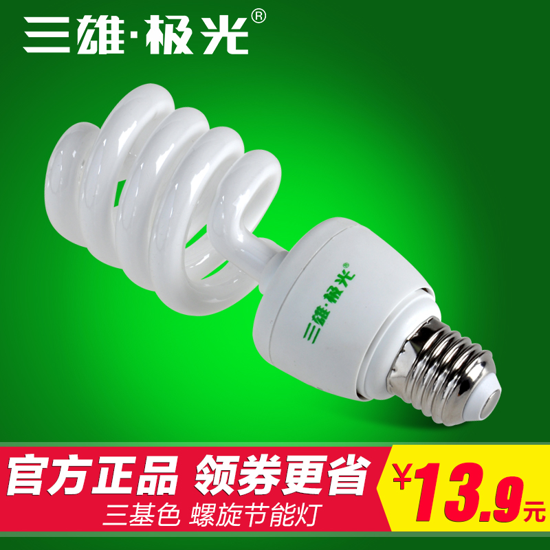 Three male aurora saving lamps e27e14 screw 7w9w11w tricolor spiral energy saving light bulbs 13W18W24W