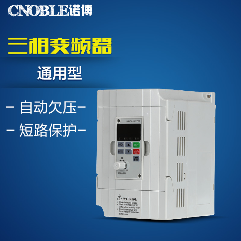 Three-phase 2.2kw2200W380v inverter three ac motor speed controller machine universal vector