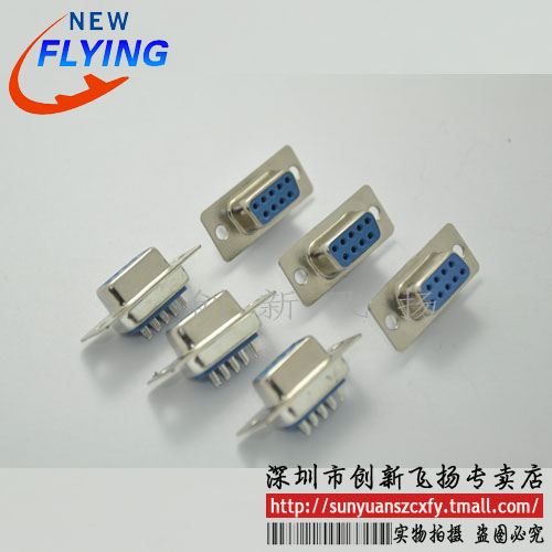 Three rows of | solder db15 male blue u shaped foot sunyuan module serial port seat 1 level proxy 30 100个