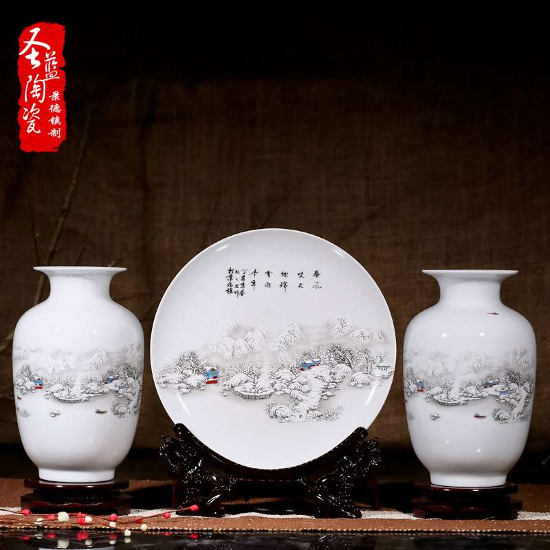 Three sets of jingdezhen ceramics snow vase ornaments minimalist modern chinese home decoration crafts furnishings