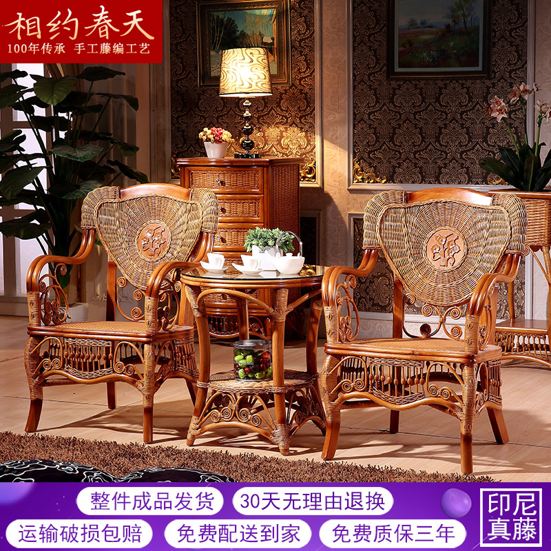 Three sets of outdoor wicker chair wicker chair outdoor rattan chairs combination balcony patio wood tea table a few casual rattan chair wujiantao