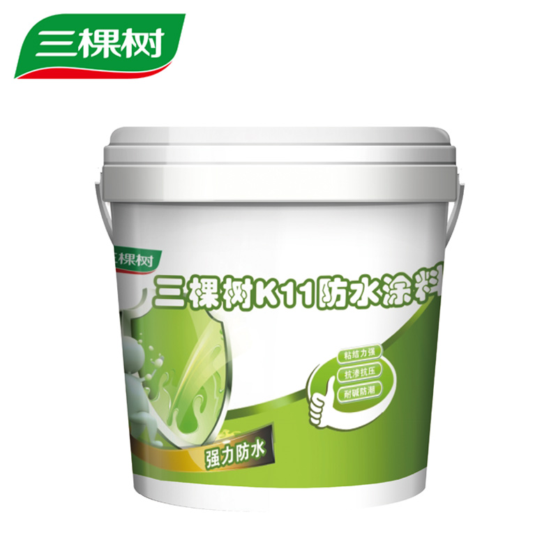 get quotations three trees paint k11 waterproof coating waterproof bathroom kitchen trap material waterproof coating kit 5 kg