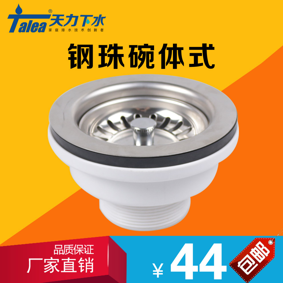 Tianli bathroom ceramic laundry tub marble sink or laundry tub drainer to the water heater XK138R