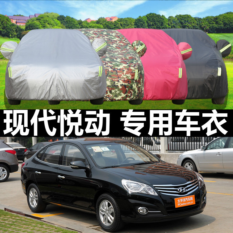 Tianpeng beijing modern new yuet special sewing sewing car hood thickening car sun shade snow coat