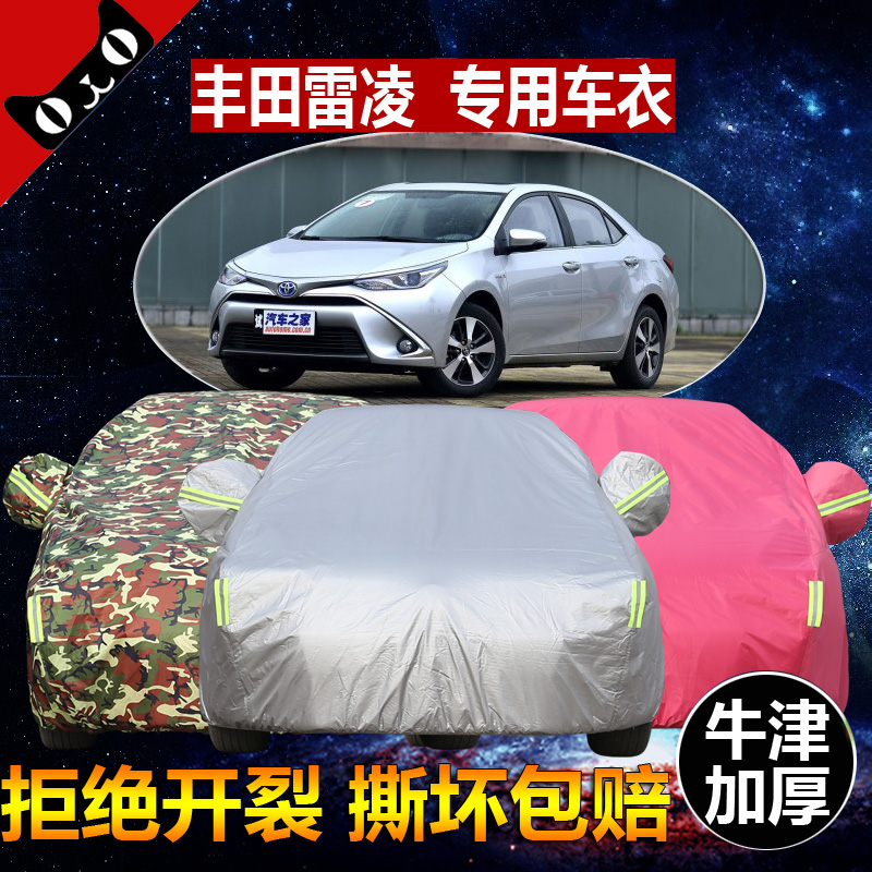 Tianpeng dedicated guangqi toyota ralink sewing oxford thick sewing car hood cover positronic frost proof car coat