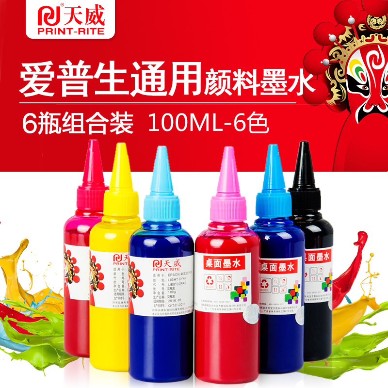 China Uv Color Ink Shopping Guide At Alibaba
