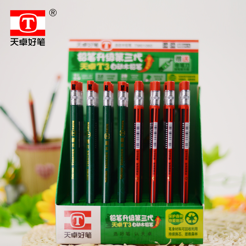 Tianzhuo automatic wooden pencil 2b coarse head with a pencil sharpener automatic pen for the core crude pencil refills automatically lead 2.0