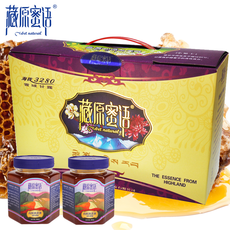 Tibetan language original honey fengmi wild canola flower honey pure natural honey farm production for soil honey honey sugar 500g * 2 gift Dress