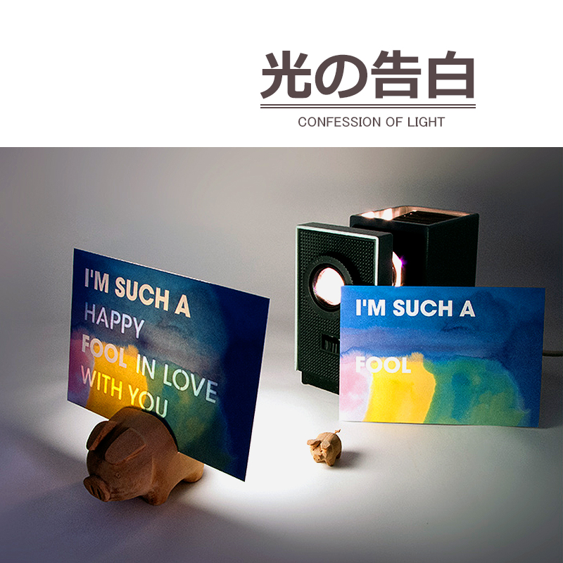 get quotations stereoscopic 3d greeting cards birthday cards greeting cards blessings confession creative birthday gift in tibetan word
