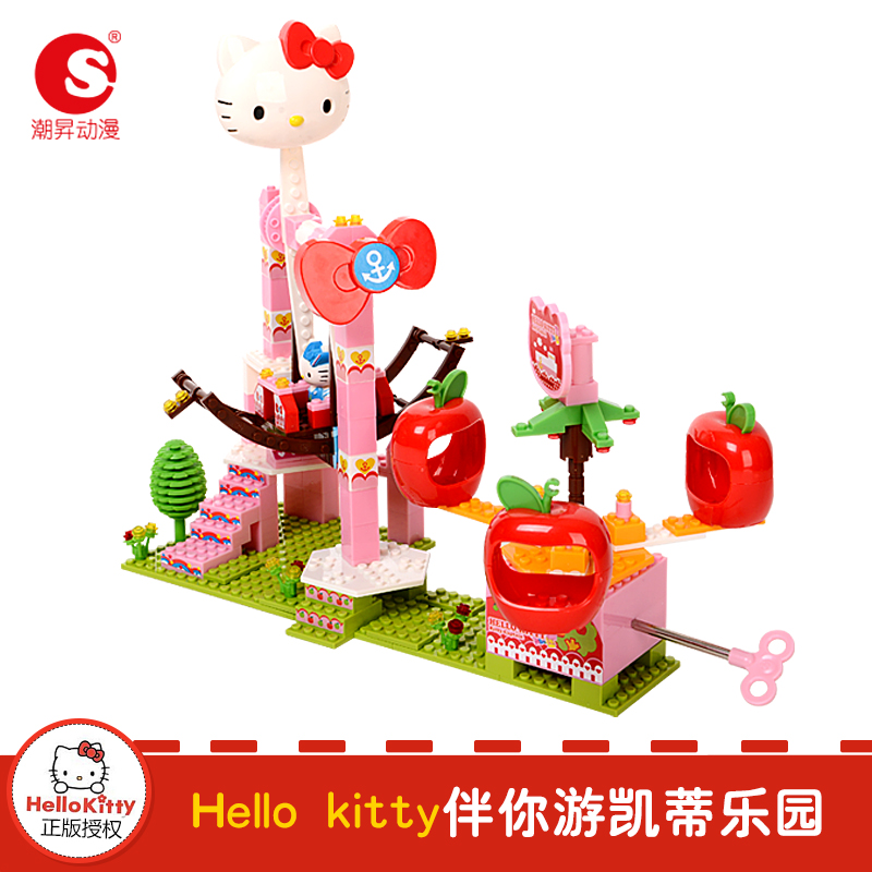 Tide rose cartoon children's educational toy building blocks assembled fight inserted girls hello kitty music box
