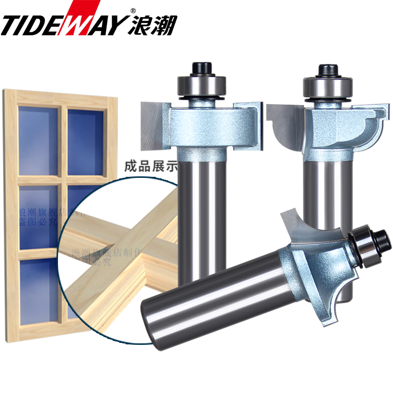 Tideway wave woodworking tools wood door door door knife knife knife engraving machine tool woodworking cutter gong