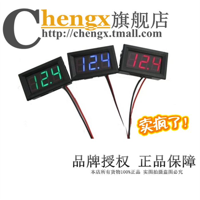 Tier 0.56 inch led digital voltmeter dc voltmeter dc4.5v-30.0v reverse polarity protection