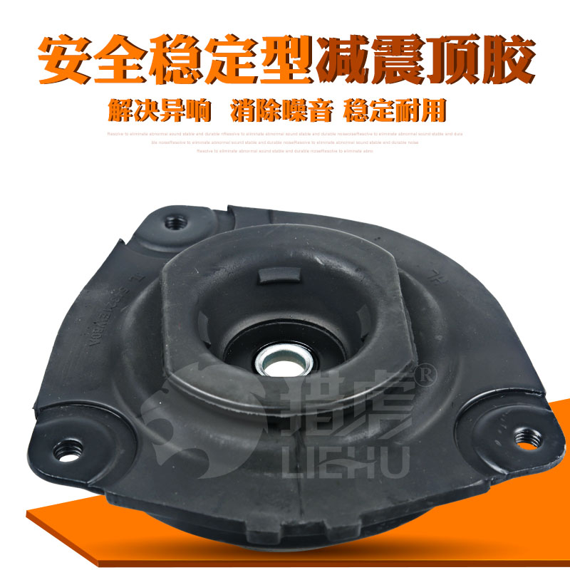 Tiger hunting shock absorber damping rubber roof applicable kia cerato/sportage/sportage/shengda fei/tucson front tower Top
