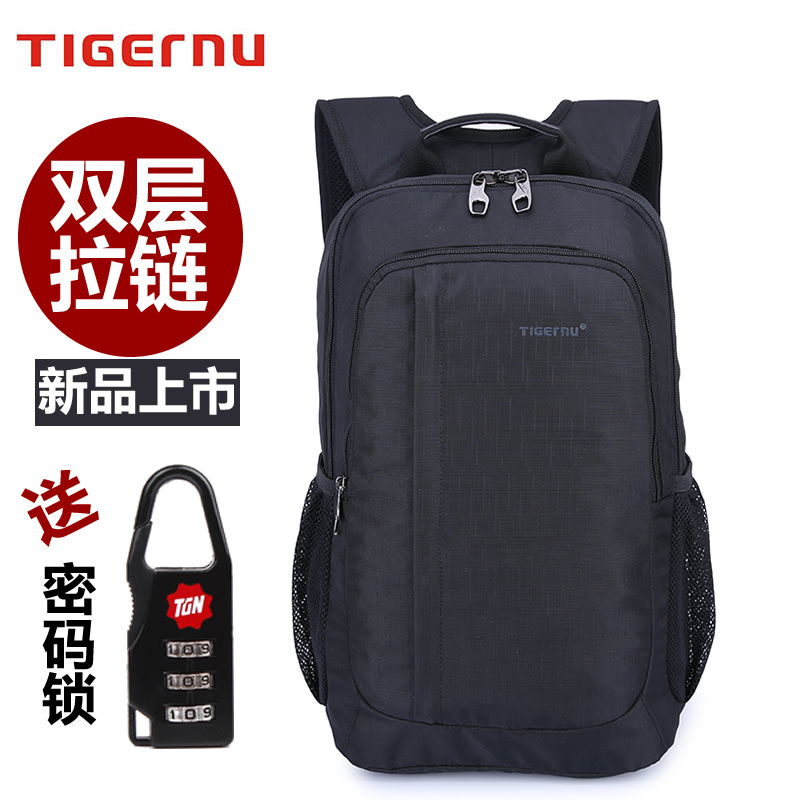 Tiger slave shoulder bag man bag big fashion trend of the korean version of female high school students backpack shoulder computer bag leisure handbags
