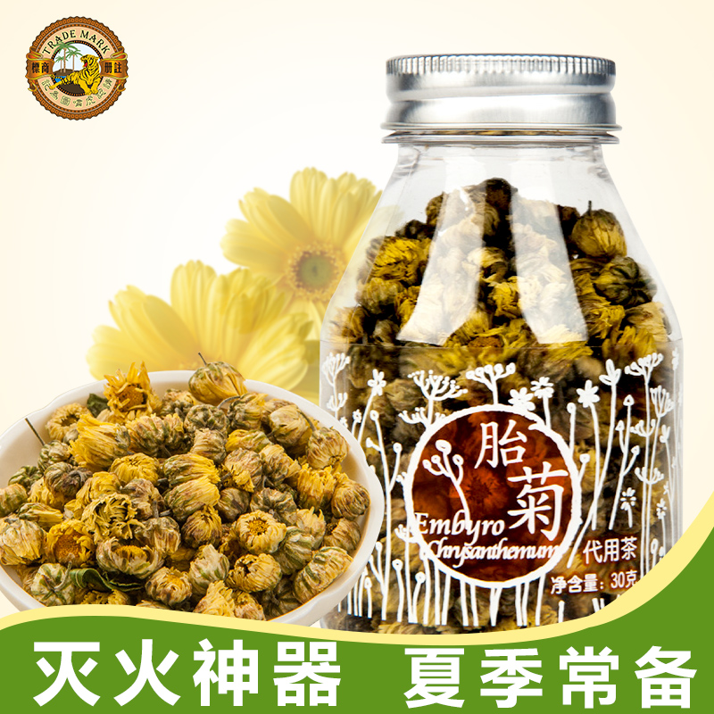 Tiger tire ju 30g chrysanthemum tea chrysanthemum tire ju wang herbal tea herbal tea chrysanthemum tea tongxiang tire ju ju