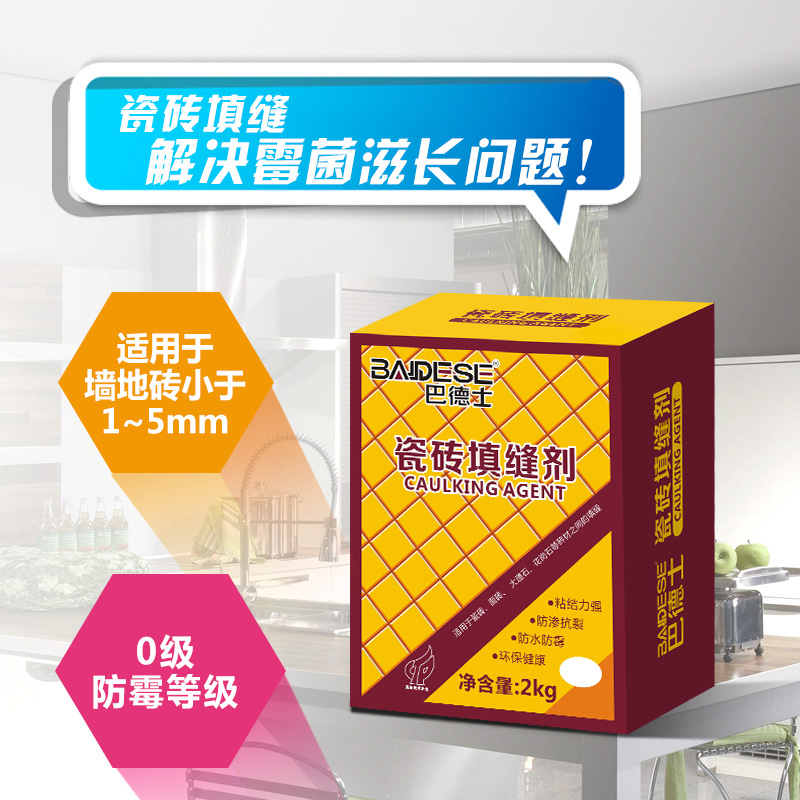 China Ceramic Tile Grout China Ceramic Tile Grout Shopping Guide At