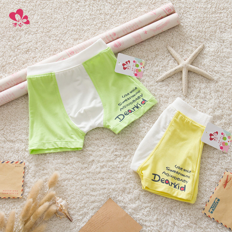Tim heart children's underwear modal male baby infants and young children cartoon shorts underwear male boxer boxers boy
