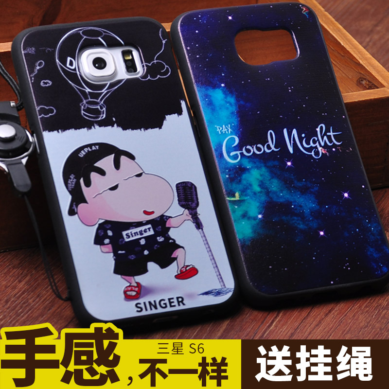 Tim le samsung g9200 galaxys6 straight screen s6 s6 phone shell mobile phone sets of silicone protective cover frosted tide male models