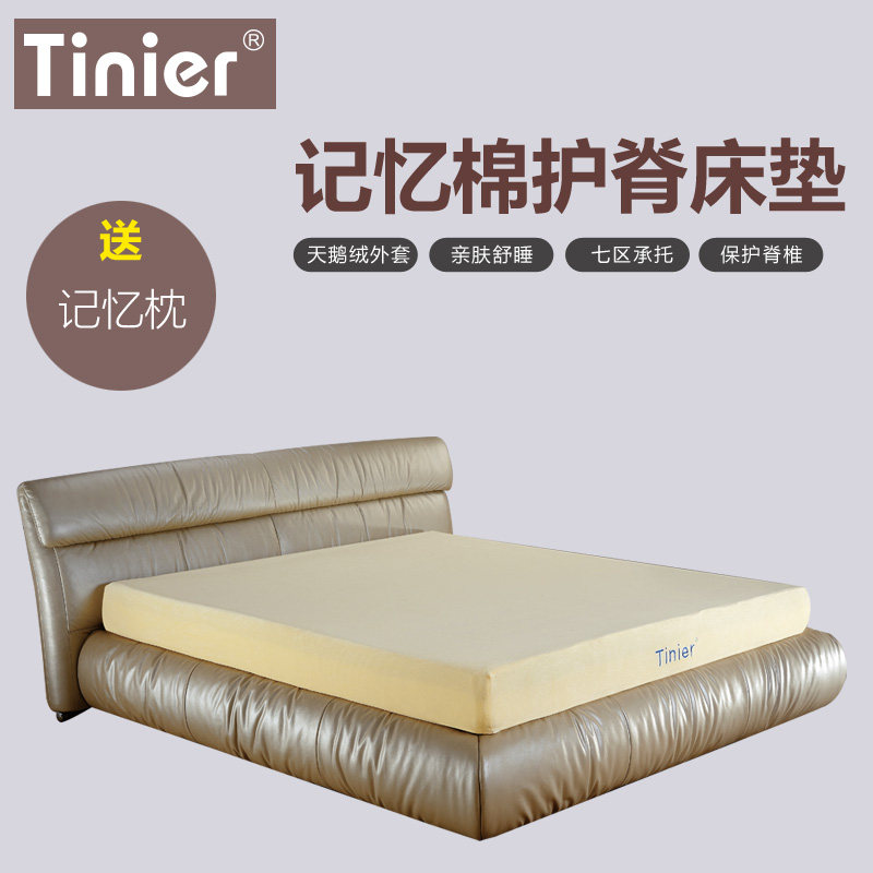 Tim ninger memory foam mattress space zero pressure slow rebound double foam mattress memory foam mattress can be customized