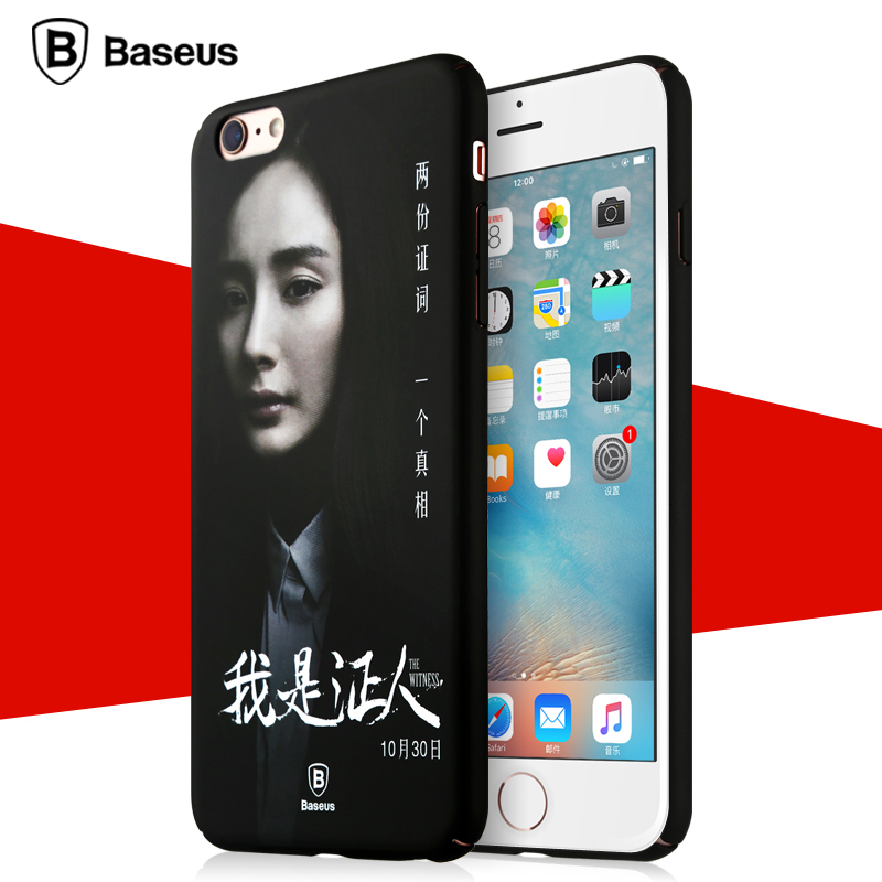 Times thinking 4.7 iphone6s phone shell mobile phone sets new apple 6 s shell drop resistance creative shell tide