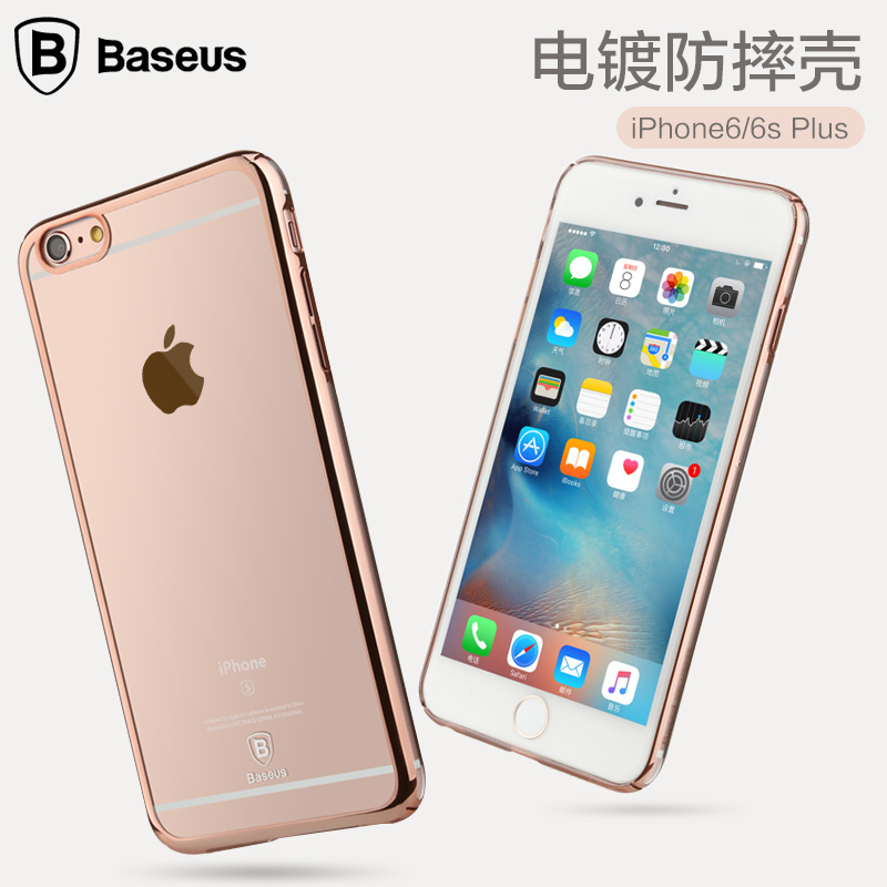 Times thinking 6S plus phone shell mobile phone shell apple iphone6plus luxury transparent new p plating hard shell cover 5.5