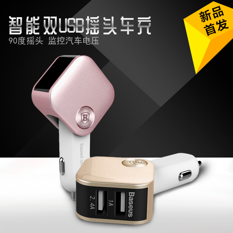 Times thinking ann was shaking his head intelligent dual usb car charger multifunction smart car charger car charger with monitoring car voltage