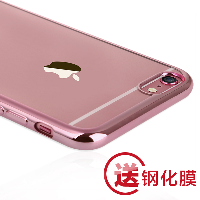 Times thinking apple iphone6s plus phone shell mobile phone shell silicone s protective sleeve popular brands of soft six male and female models rose gold