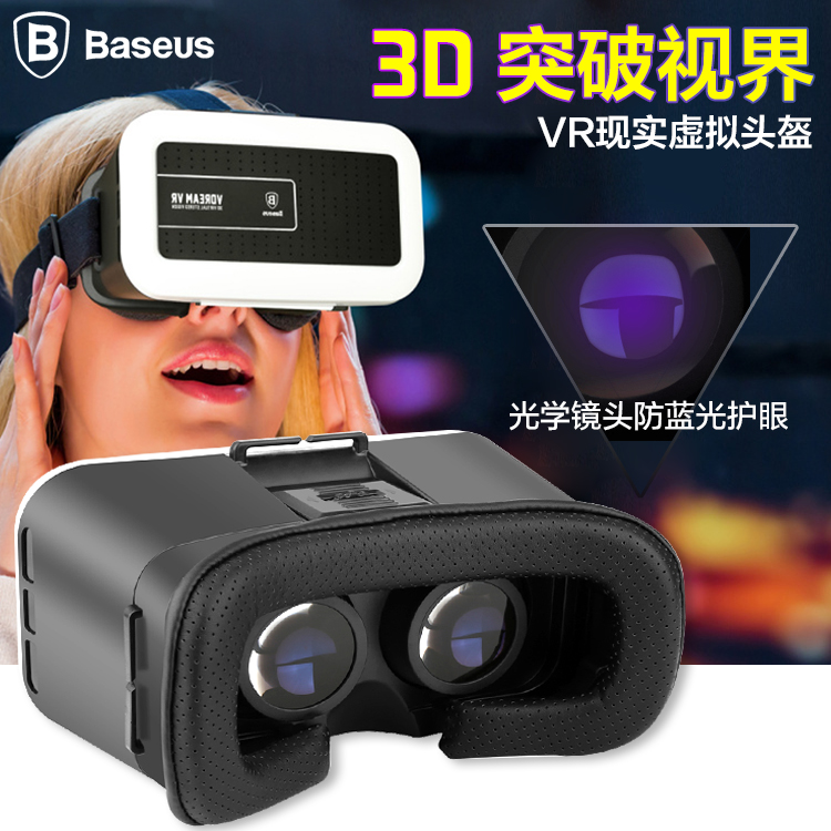 Times thinking apple s mobile phone smart game vr virtual reality glasses 3d video film mirror helmet worn