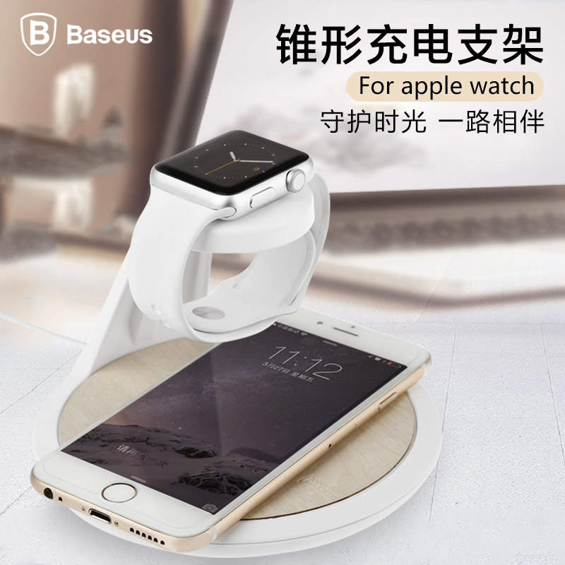 Times thinking apple watch smart watch charging cradle charging cradle charging cradle apple iwatch