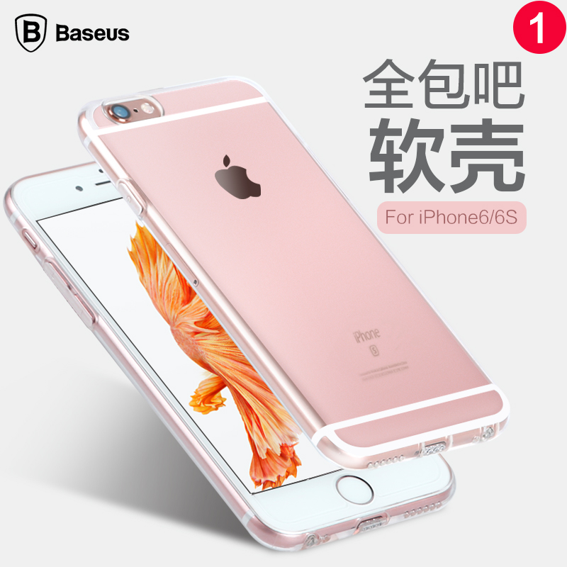 Times thinking iphone6 apple phone shell mobile phone sets s 4.7 thin silicone sleeve fangshuai new i6 ip6 transparent soft six s