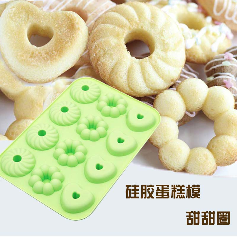 Times to enjoy the three kinds of fancy donut mold silicone baking mold cake mold nonstick bakeware easy stripping